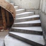Лестницы бетонные, Новосибирск