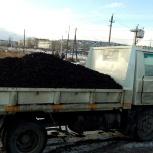Продам уголь навалом, Новосибирск