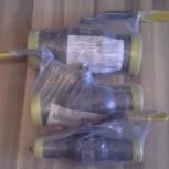 Продам краны шаровые, Новосибирск
