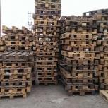 Дорого купим б/у деревянные поддоны 1200х1000мм, 1200х1200мм, Новосибирск