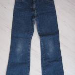 Продам немецкие синие джинсы., Новосибирск