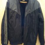 Продам мужскую осеннюю куртку., Новосибирск
