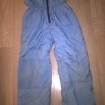 Утепленные штаны для мальчика 116 см, Новосибирск
