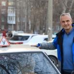 Автоинструктор. Пробное занятие полчаса бесплатно, Новосибирск