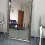 Продам зеркало в багетной раме, Новосибирск