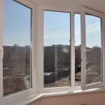 Пластиковые окна и лоджии, Новосибирск