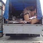 Вывоз строительного,бытового мусора,хлама.демонтаж.Грузчики, Новосибирск