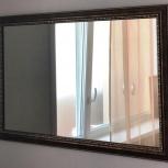 Зеркало настенное в багете, Новосибирск