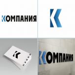 Логотип от профессиональной студии!, Новосибирск
