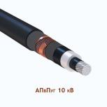 Поставим одножильный кабель  АПвПуг на 10 кВ, Новосибирск