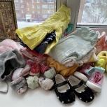 Вещи пакетом на девочку 74-82, Новосибирск