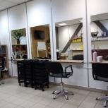 Сдам уютное место парикмахеру, Новосибирск