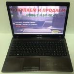 Мощный ноутбук Asus K53S (i5/4/GeForce), Новосибирск