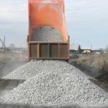 Доставка гранитного щебня 20-40, Новосибирск