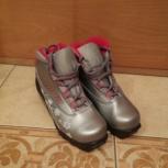 Продам детские лыжные ботинки размер 36 крепление NNN б/у, Новосибирск