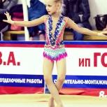 Купальник и предметы для Худ. гимнастики, Новосибирск