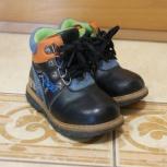 Продам ботинки для мальчика р-р 24, Новосибирск