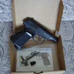Пистолет МР-654 пневматический, Новосибирск