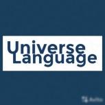 Переводы с иностранных языков - точно и эффективно, Новосибирск
