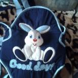 Продаю рюкзак, слинг, генгуру для переноски детей, Новосибирск
