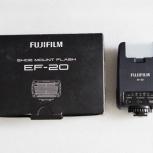Вспышка Fujifilm EF-20, Новосибирск