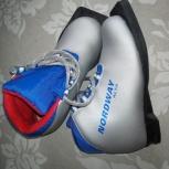 Ботинки лыжные, размер 30., Новосибирск