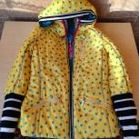 Двусторонняя демисезонная куртка новая р.S, Новосибирск