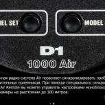 Комплект моноблоков Profoto D1 BasicKit 1000/1000 AIR, Новосибирск