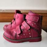 Продам ортопедические ботинки на девочку, Новосибирск