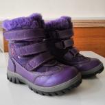 Продам зимние ортопедические ботинки на девочку, Новосибирск