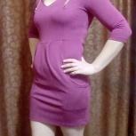 Платье женское, Новосибирск