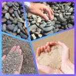 Щебень, песок, отсев, гравий, ПГС, чернозем, торф, перегной, навоз, Новосибирск