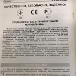 Продам морозильную камеру NORD, Новосибирск