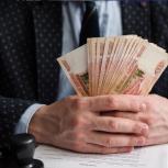 Взыщи долг через Агента!, Новосибирск