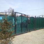 изготовление ворот, калиток, Новосибирск