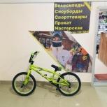 Велосипед BMX Желтый, Новосибирск