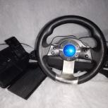 Продам Руль для PC, Новосибирск