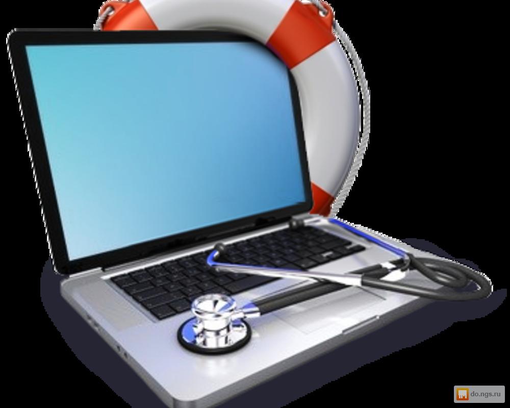 Где разместить объявление о обслуживании компьютеров новосибирск работы и услуги по специальности психотерапия