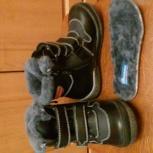 Ботинки зимние новые размер 27, Новосибирск