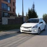 Прокат автомобиля Hyundai Solaris 2014г. Акпп, Новосибирск