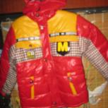 Продам куртку утепленную новая, яркая, красивая, Новосибирск