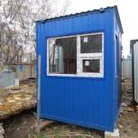 Пост охраны (2х2м) синий, вагончик,бытовка,киоск, Новосибирск