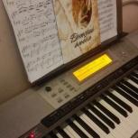 уроки игры на фортепиано для детей, Новосибирск