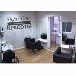 Сдам в аренду кресло парикмахеру, Новосибирск