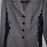Продам классический женский пиджак, Новосибирск