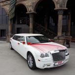 Vip-лимузин на ваш праздник, Новосибирск