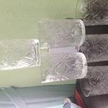 Хрустальные стаканы, Новосибирск