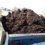Доставка щебня, песка, отсева,ПГС,земли, перегноя, торфа от 1-й тонны, Новосибирск