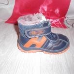Ботинки детские зимние 22 размер, Новосибирск