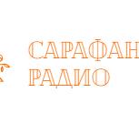Ваше объявление в каждый почтовый ящик, Новосибирск